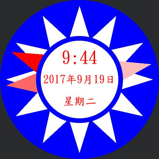 Taiwanese Sun
