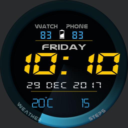 Emads watch
