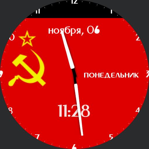 simple optima ussr