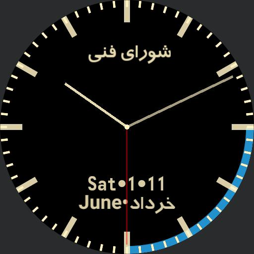 Classic with calendar  Persian