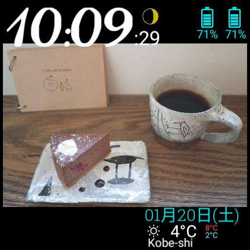 cafe KESHiPEARL