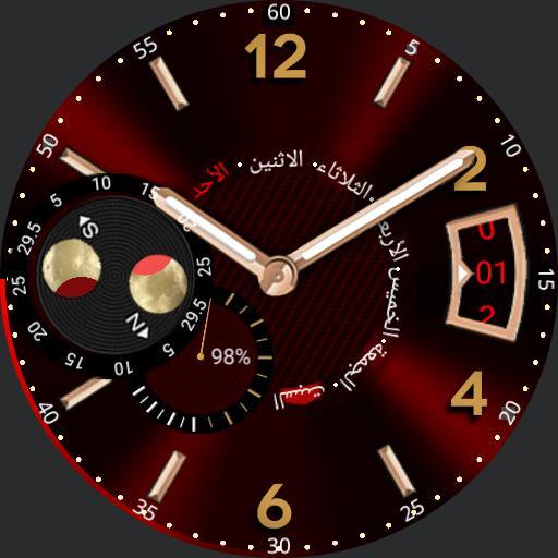 Red Black Watch