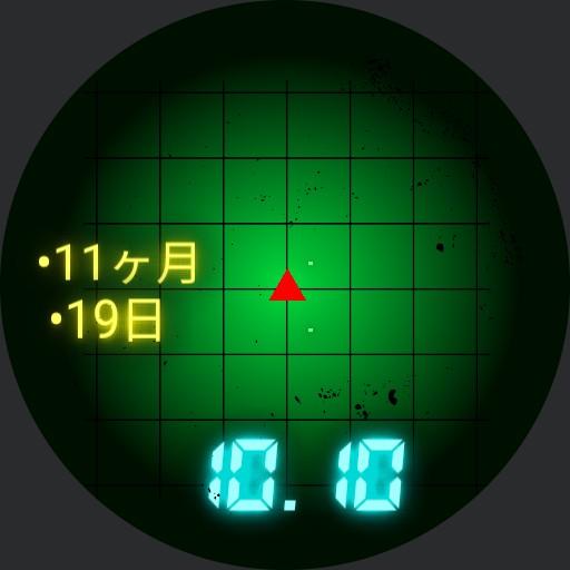 Dragon Ball Radar Handmade Copy