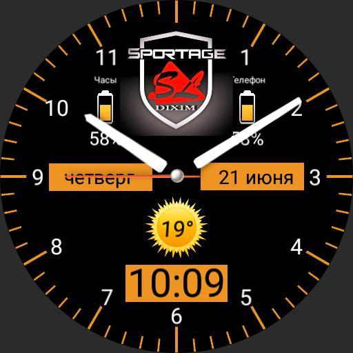 Sportage SL