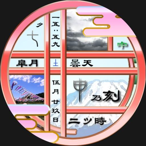 wadokei  japan kai3