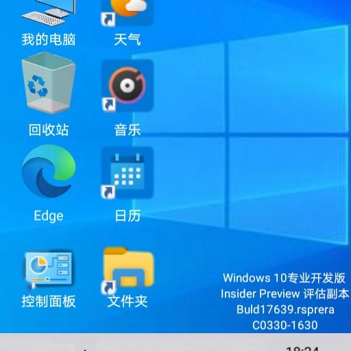 windows10 v2.1