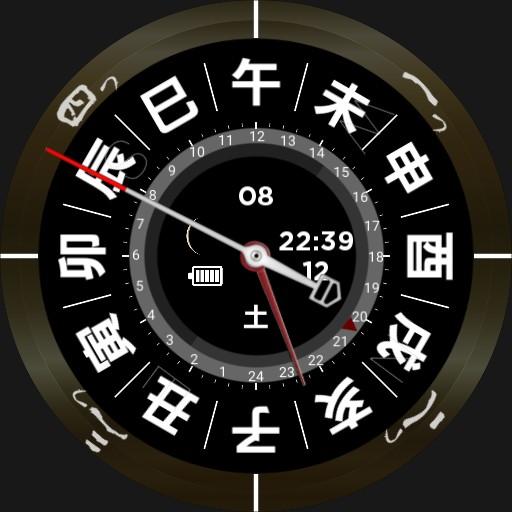 12shi 24hours clock by zero