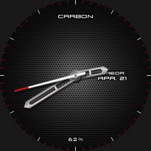simple carbon lumi