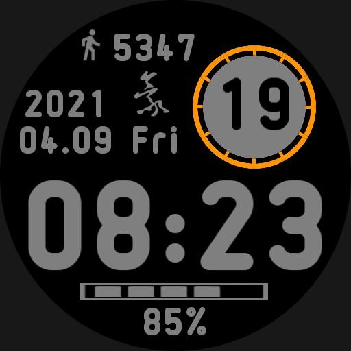 HAO 20210209 v3