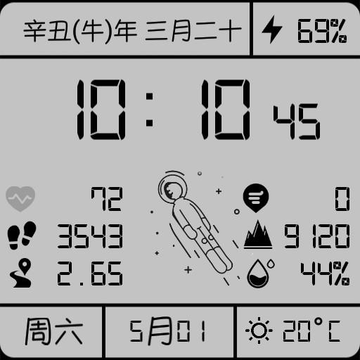 Atom_miwatch_v1.1