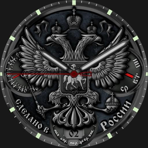 Russian circle big Copy