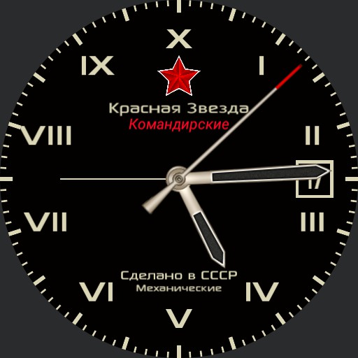 Red Star 10h Decimal Time Watch