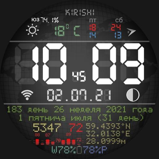 Ticwatch pro simple digi alarm 3