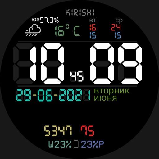 Ticwatch pro simple digi alarm 1