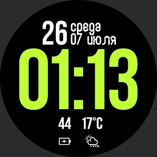 Green info rus/eng
