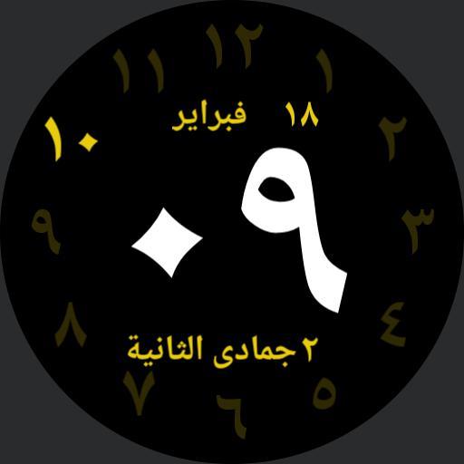 Big minutes Arabic Copy