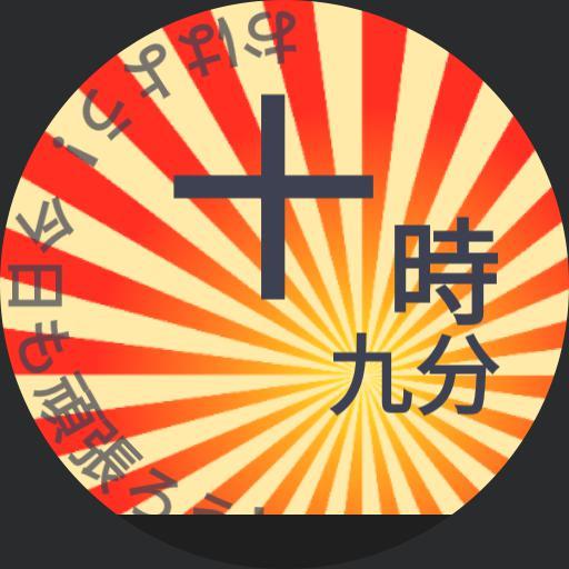 Nippon shade Copy
