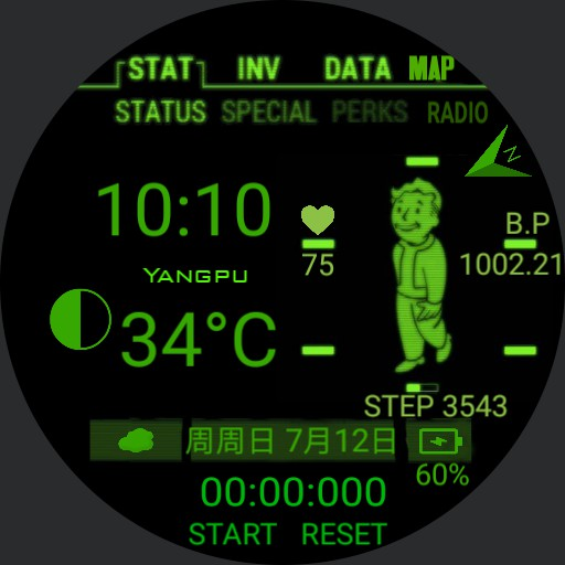 20200712Chinese galaxy store Fallout Pip Boy with sounds 24h Date