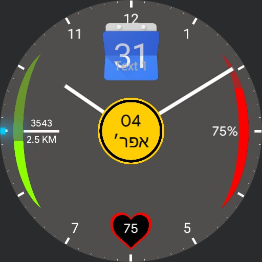 Troks Simple Watch