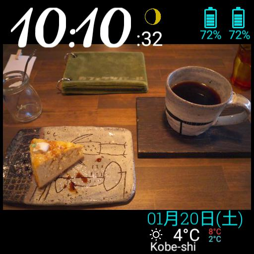 cafe KESHiPEARL
