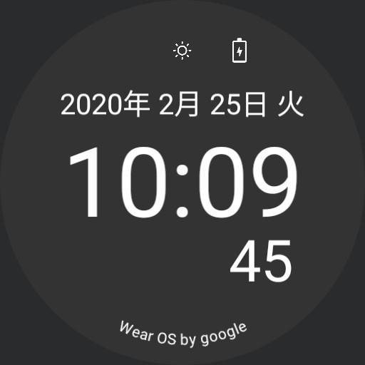Japan simple watch