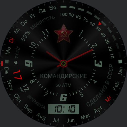CCCP Black Red  LED Bright Final