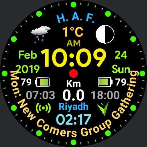 Digital Watch - Wear OS IV