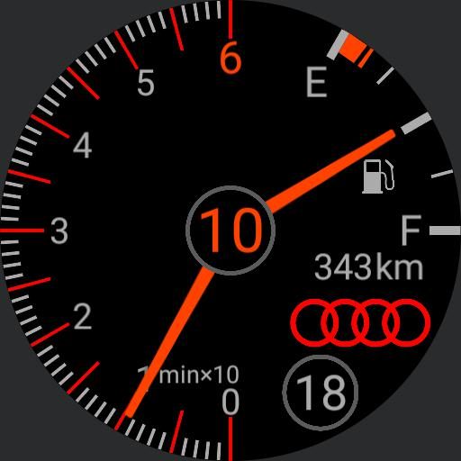 Audi half half Red