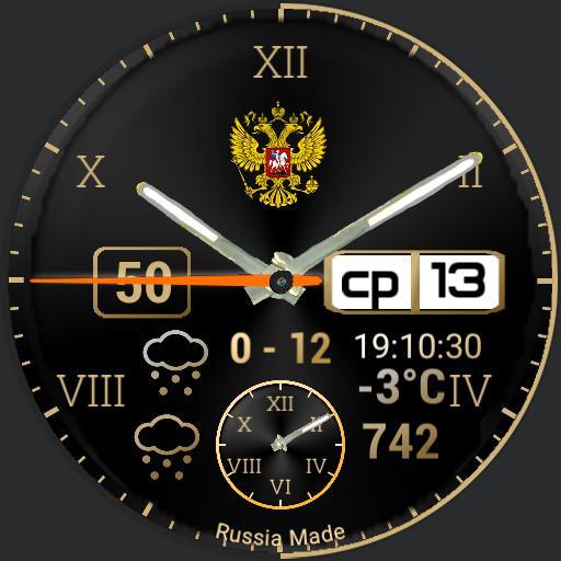 MRZ-NW2