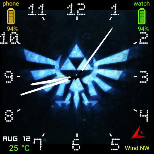 Basic Zelda Watch. Long battery life