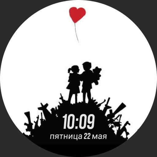 Banksy Bombsite Love - DIM mod