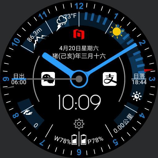BB-WatchFace-2 Copy