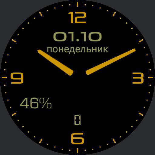Wiedmer - 1 amber