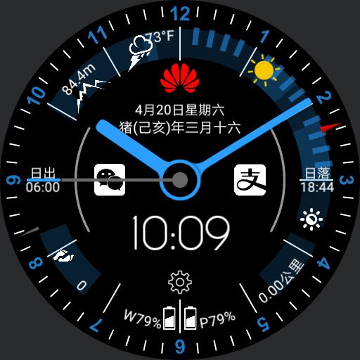 BB-WatchFace-2 Copy