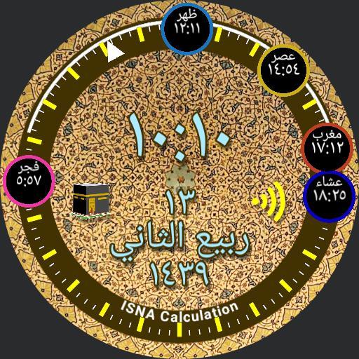Muslim Watch Copy