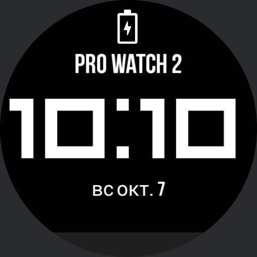 Pro watch 2