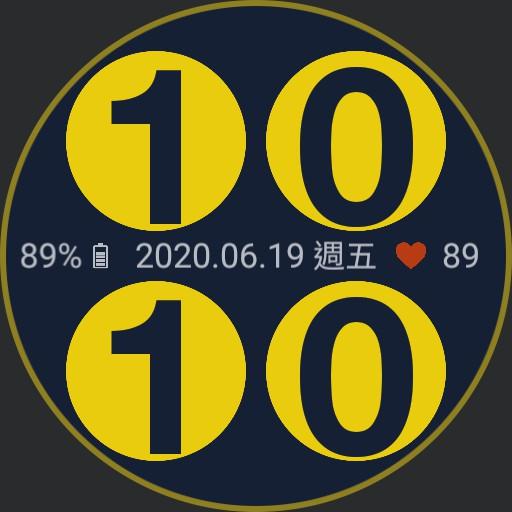 HAO 20200619