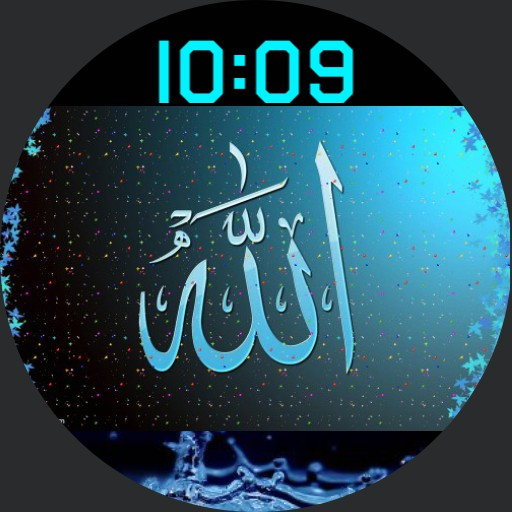 Islamic 2