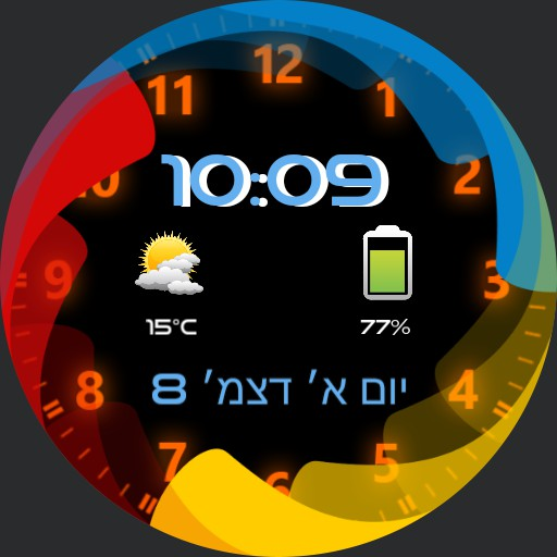 color circle watch