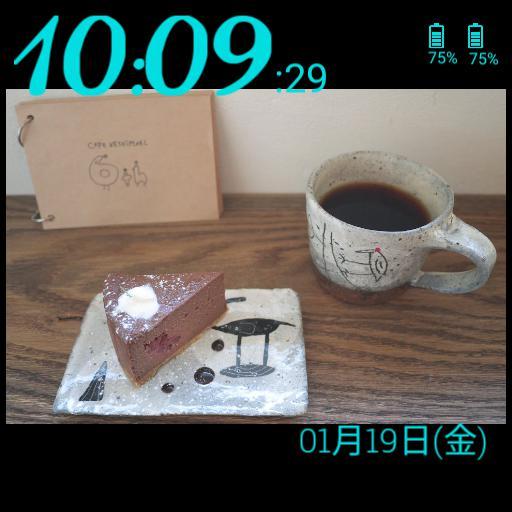 cafe KESHiPEARL Copy