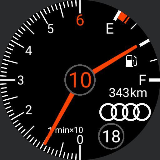 Audi half half