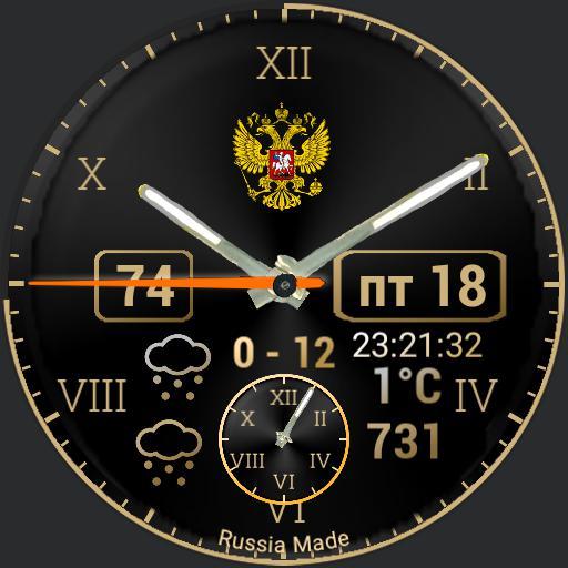 MRZ-NW