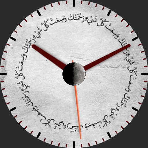 Mercy Calligraphy watch
