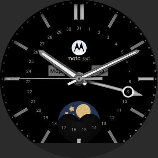 Moto moon Copy