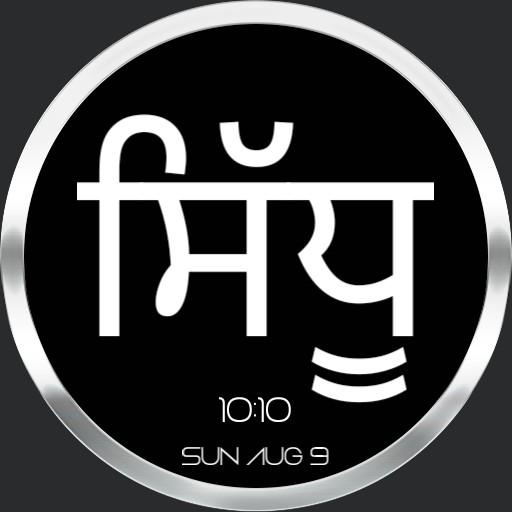 Sidhu BB
