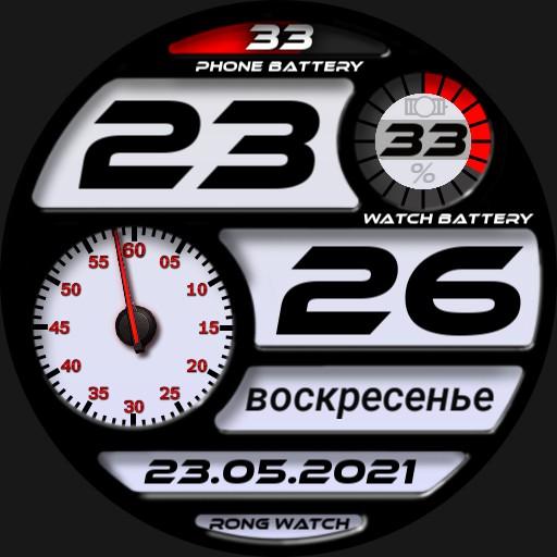Sport watch 2