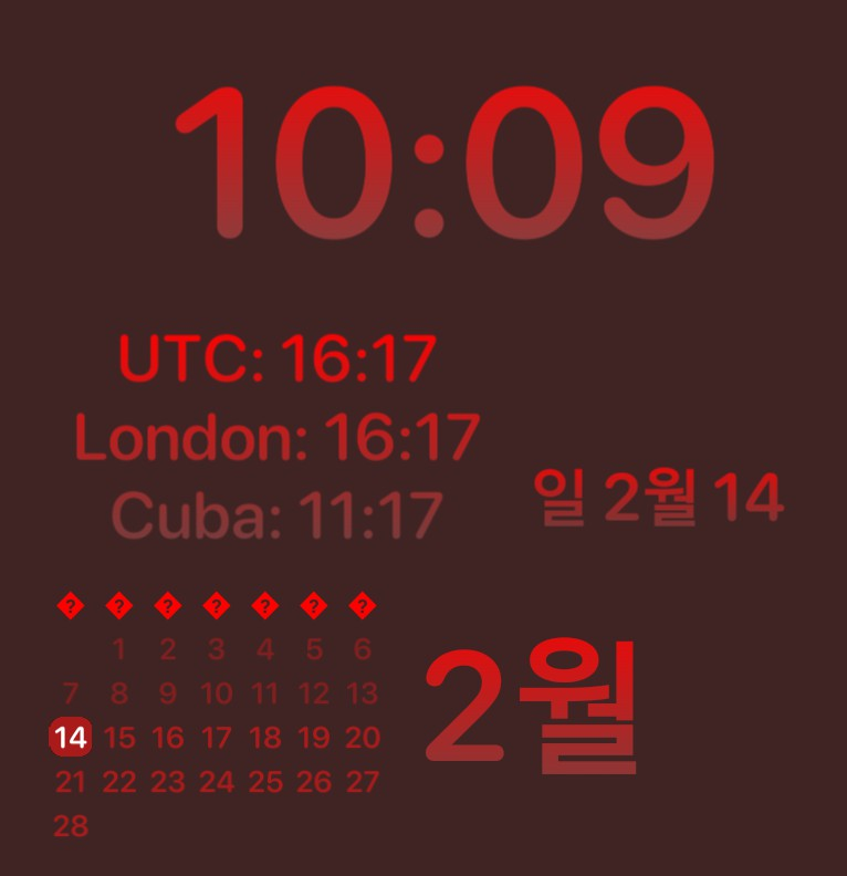 Clock with World Time Zones and calendar