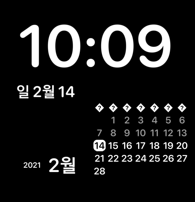 Clock With Clendar also date