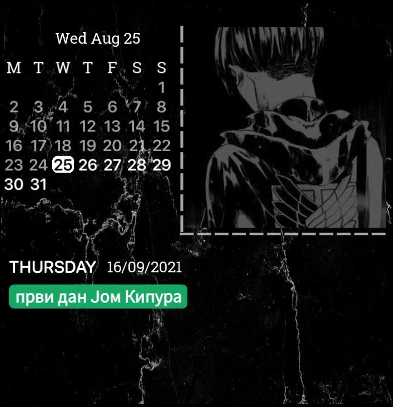 AOT calendar