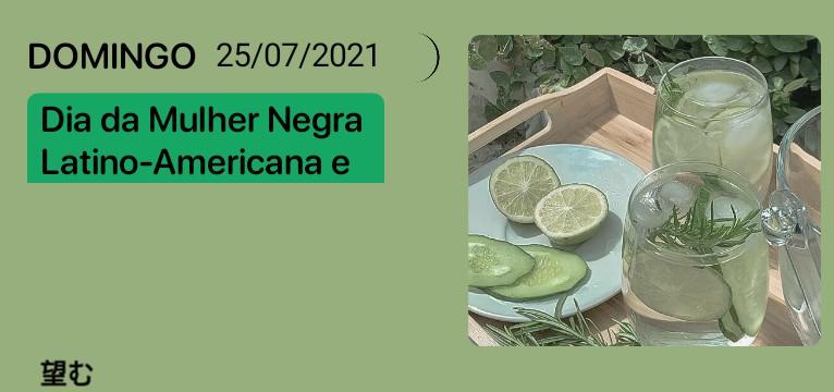 Green Medium - 2